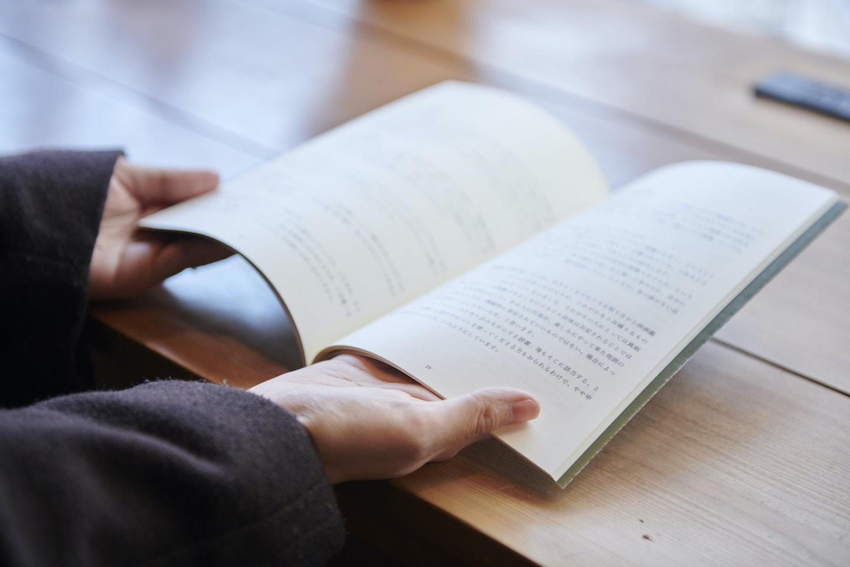 『本の読める店 fuzkue』案内書きの詳細説明