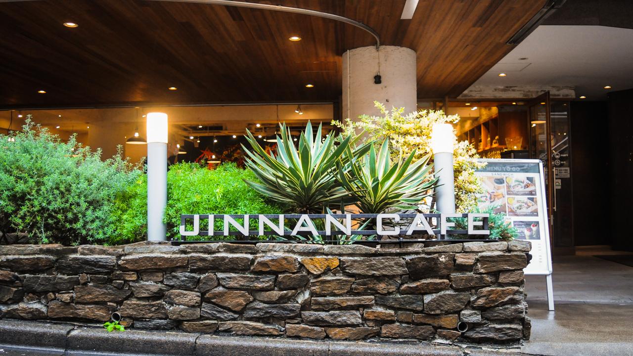 JINNAN CAFE SHIBUYA