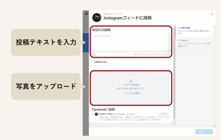 クリエイタースタジオ_投稿画面1