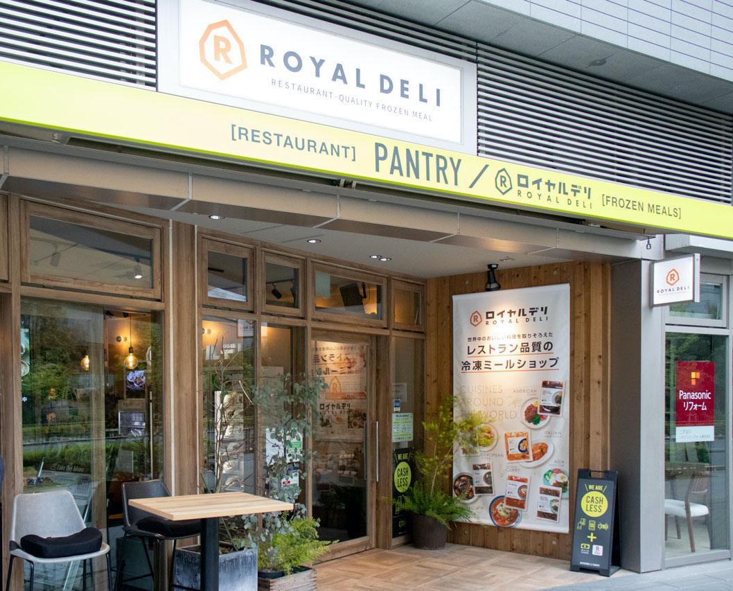 GATHERING TABLE PANTRY 二子玉川店