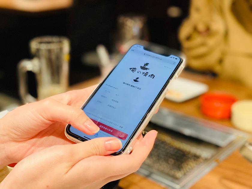 俺ので採用されるShowcase Gig社の店内向けモバイル・テーブルオーダーサービス「O:der Table」