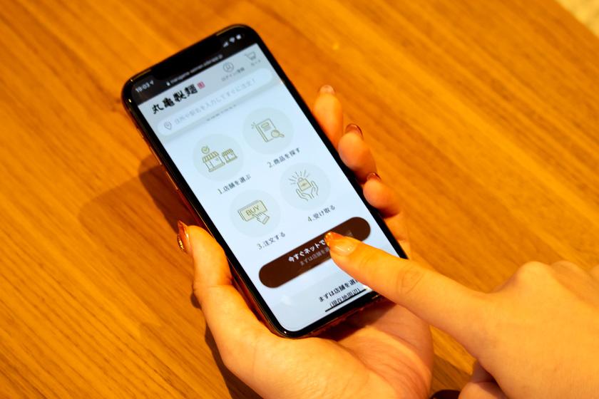 丸亀製麺で採用されているモバイルオーダーサービスであるShowcase Gig社の「O:der ToGo」