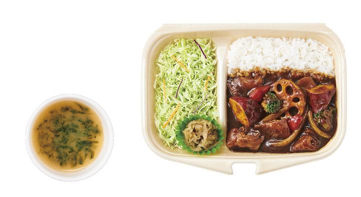 牛すじと野菜のカレー 特別価格690円