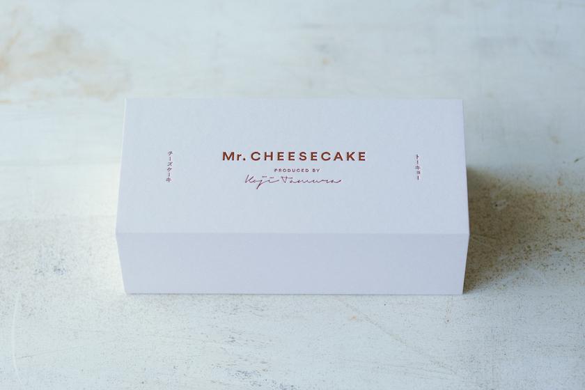 「Mr. CHEESECAKE Royal Jasmine」限定の淡いラベンダー色のBOX