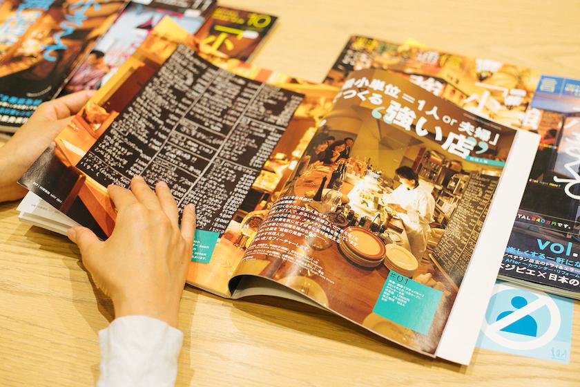 特集「小さくて強い店」を展開する『料理通信』の見開き