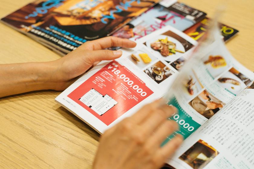 特集「小さくて強い店」を展開する『料理通信』の誌面
