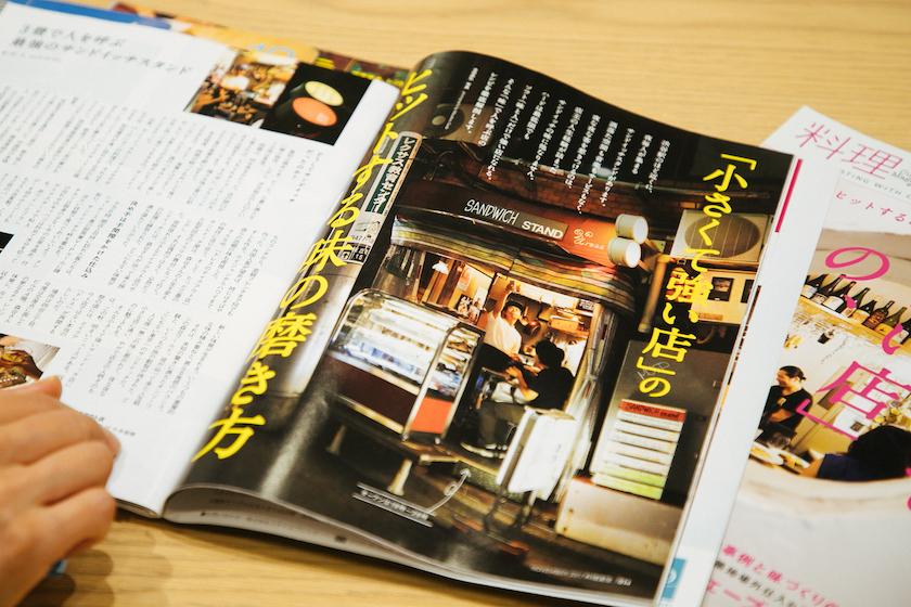 特集「小さくて強い店」を展開する『料理通信』で紹介された「ドレスのテイクアウト店」