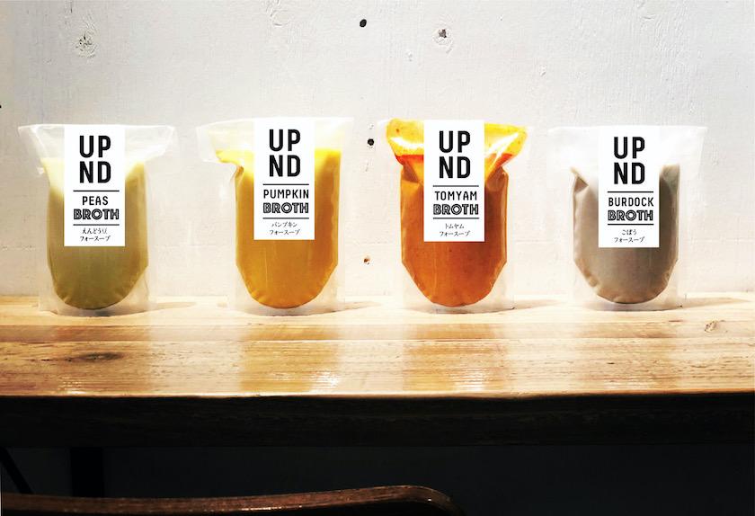 「UP Noodle TOKYO」のテイクアウト用フォースープ