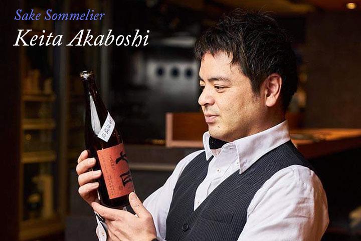 酒ソムリエ 赤星慶太さん