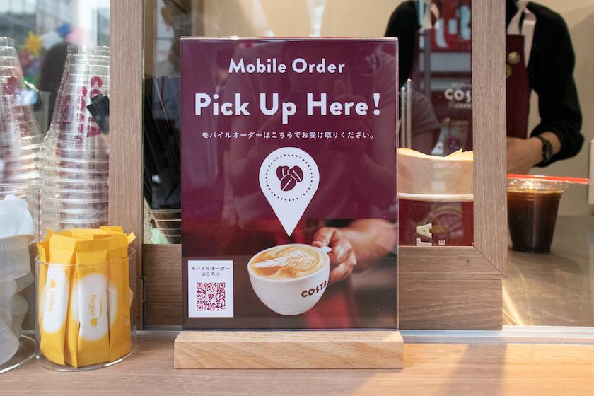 コスタコーヒー 原宿駅店で使えるモバイルオーダー受け取り場所