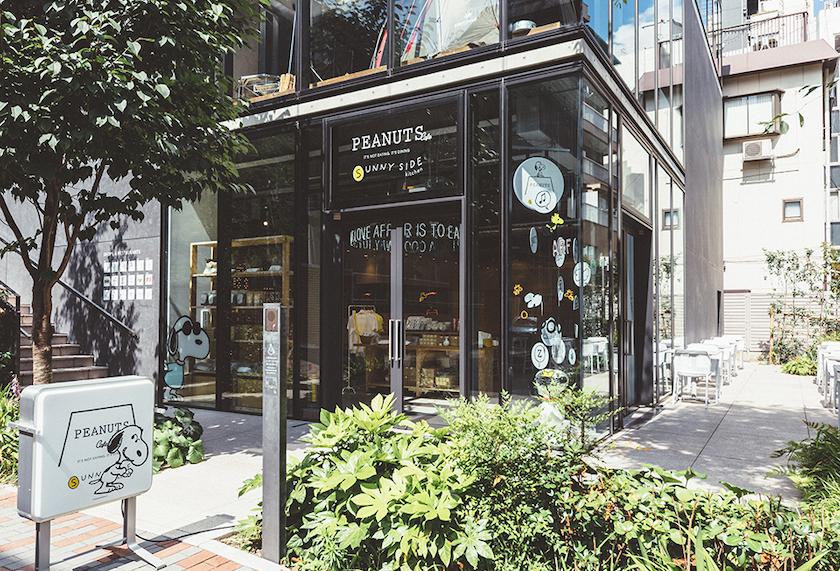 PEANUTS Cafe SUNNY SIDE kitchen 外観