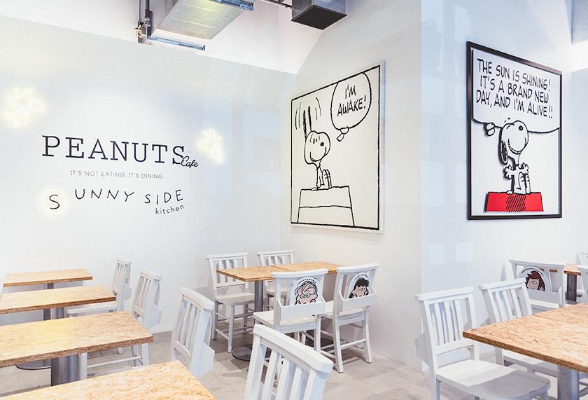 PEANUTS Cafe SUNNY SIDE kitchen 内観