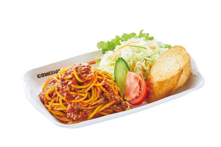 「コクと旨みの本格派」ミートスパゲッティ