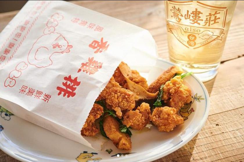 alsoの台湾クリスピー唐揚げ