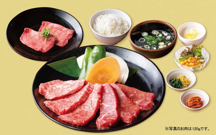 賑わい上質定食 2,068円(税込)<120g>