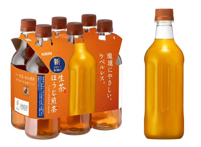 「キリン 生茶 ほうじ煎茶」(リニューアル版)のラベルレス商品