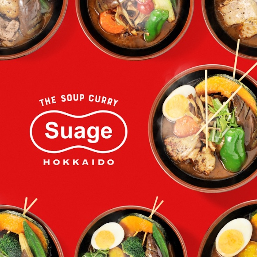 北海道スープカレーSuageイメージ