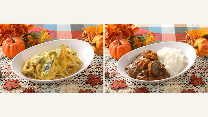 左:かぼちゃとキノコのクリームソース 右:秋のかぼちゃカレー