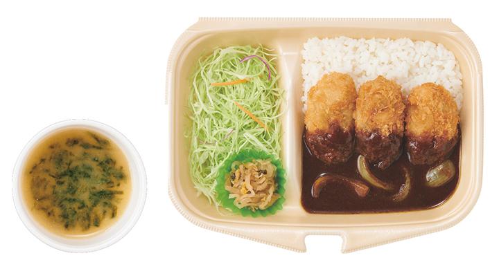 かきフライカレー定食