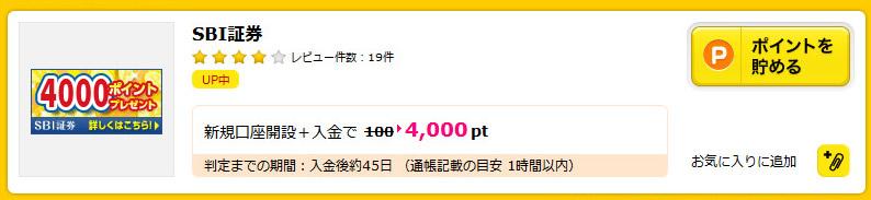 f:id:showchan82:20160408085839j:plain
