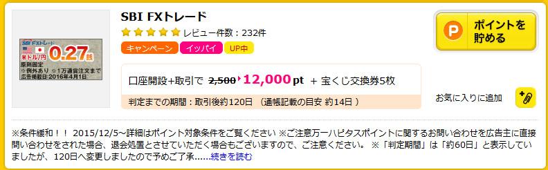 f:id:showchan82:20160525130048j:plain