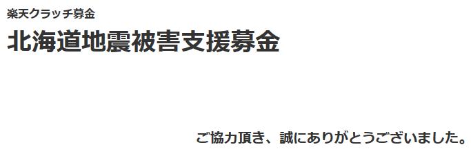 f:id:showchan82:20180907095912p:plain