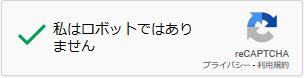 f:id:showchan82:20190424155848p:plain