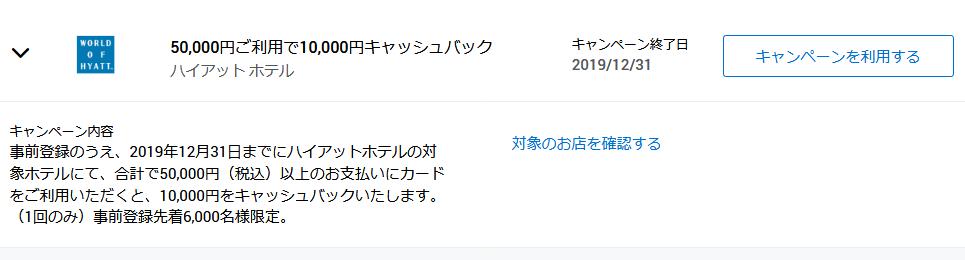 f:id:showchan82:20190926165749p:plain
