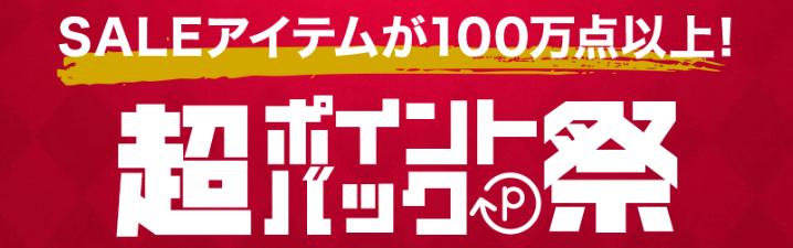 f:id:showchan82:20200103035127p:plain