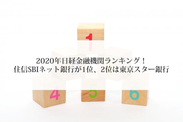 f:id:showchan82:20200218070520p:plain