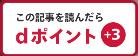 f:id:showchan82:20200401051504p:plain