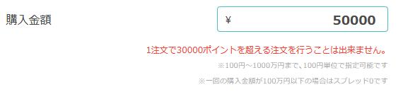 f:id:showchan82:20200401052509p:plain