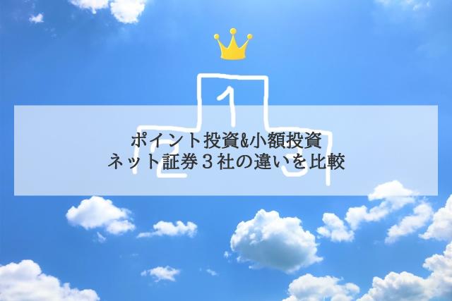 f:id:showchan82:20200406164548j:plain