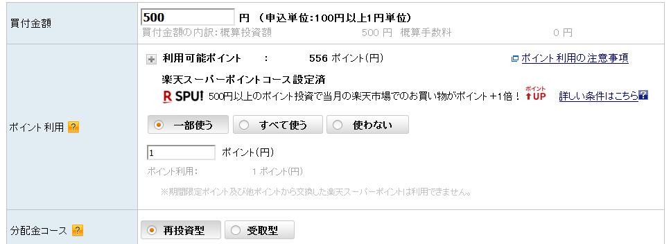 f:id:showchan82:20200603124158p:plain