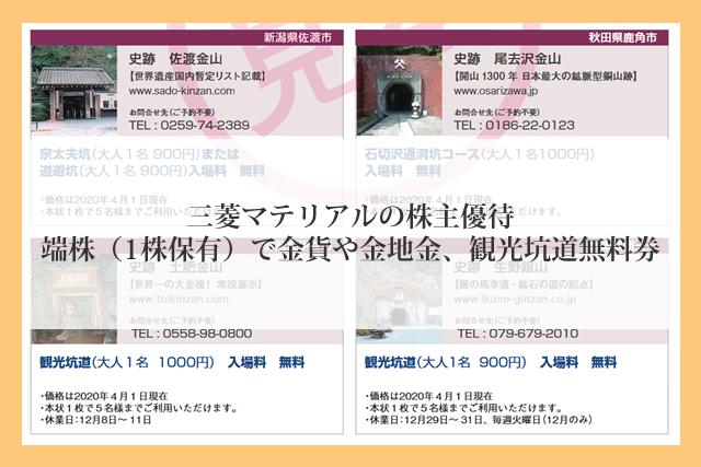 f:id:showchan82:20200620084412p:plain