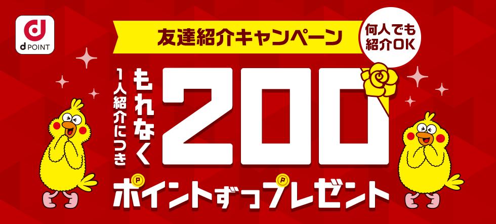 f:id:showchan82:20201006115149p:plain