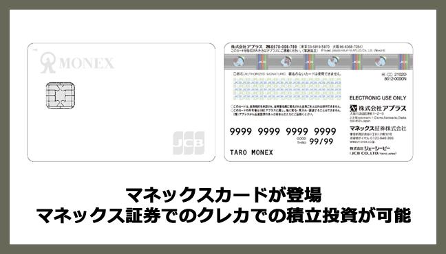 f:id:showchan82:20210427135028j:plain