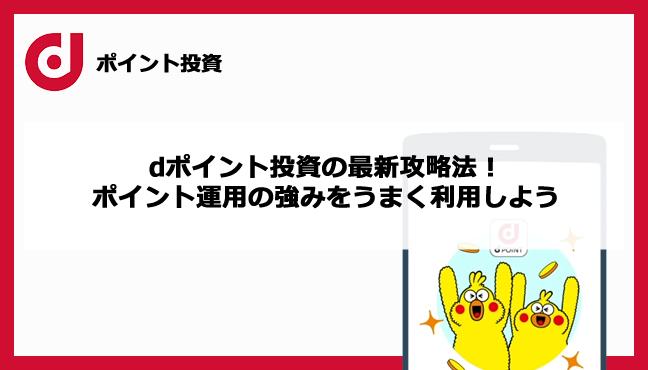 f:id:showchan82:20210705163043j:plain