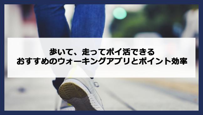 f:id:showchan82:20210830175253j:plain