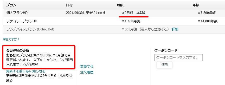 f:id:showchan82:20210904052000p:plain