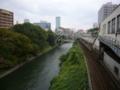 [街]御茶ノ水橋から聖橋方向