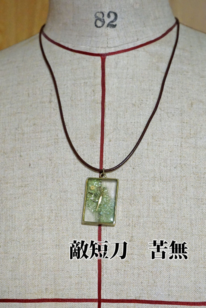 f:id:showchikubai:20160822231914j:plain