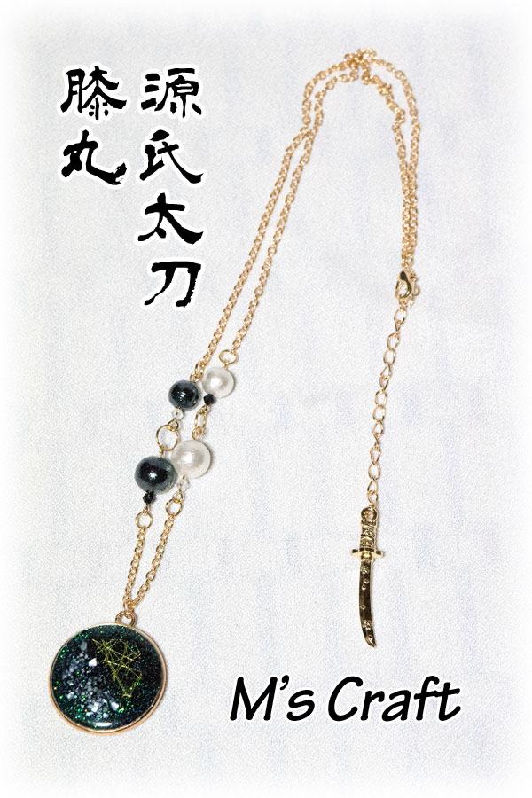 f:id:showchikubai:20161104195753j:plain