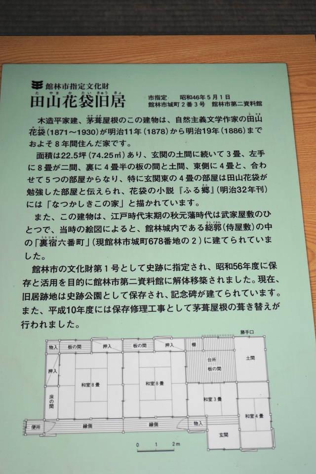 f:id:showchikubai:20170404222440j:plain
