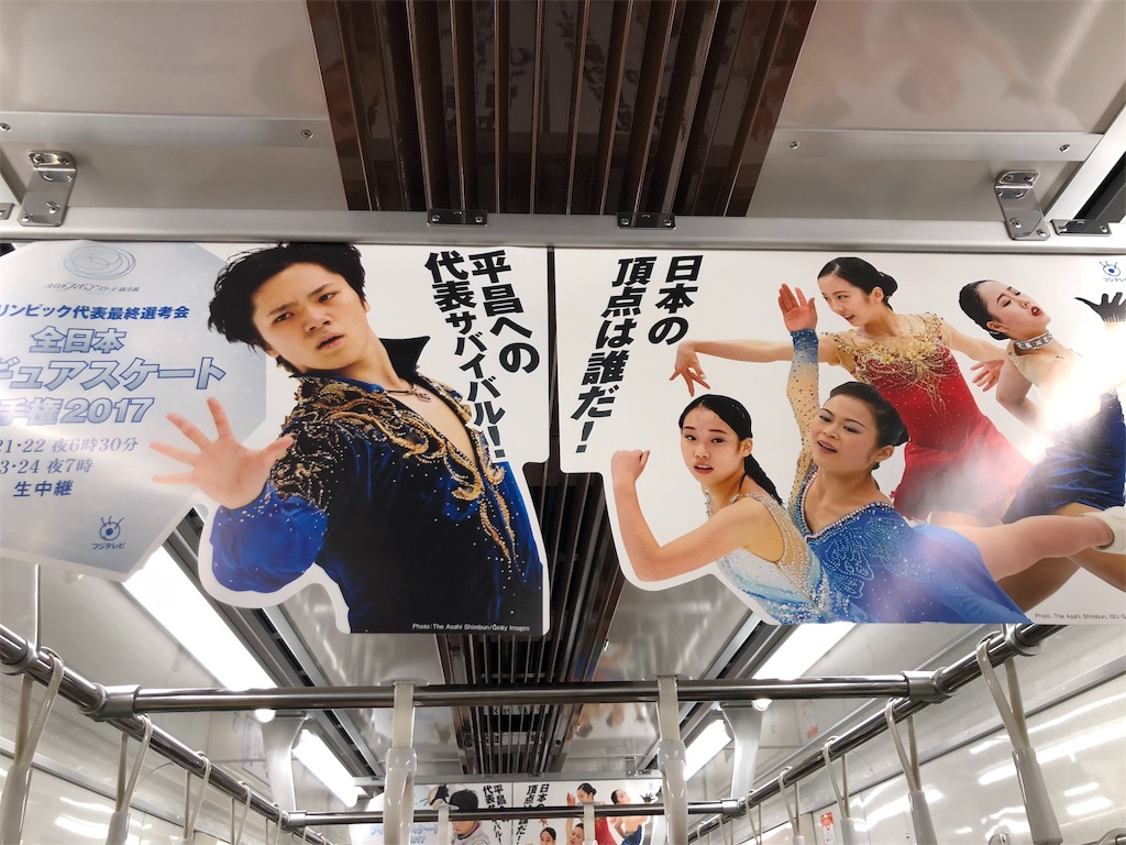 f:id:showchikubai:20180106213651j:image