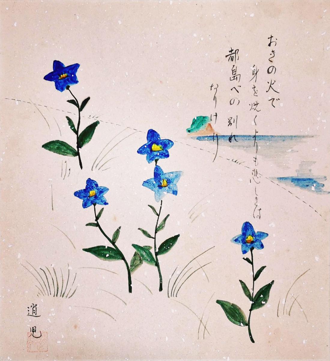 f:id:showjiyoshida:20200429001457j:plain