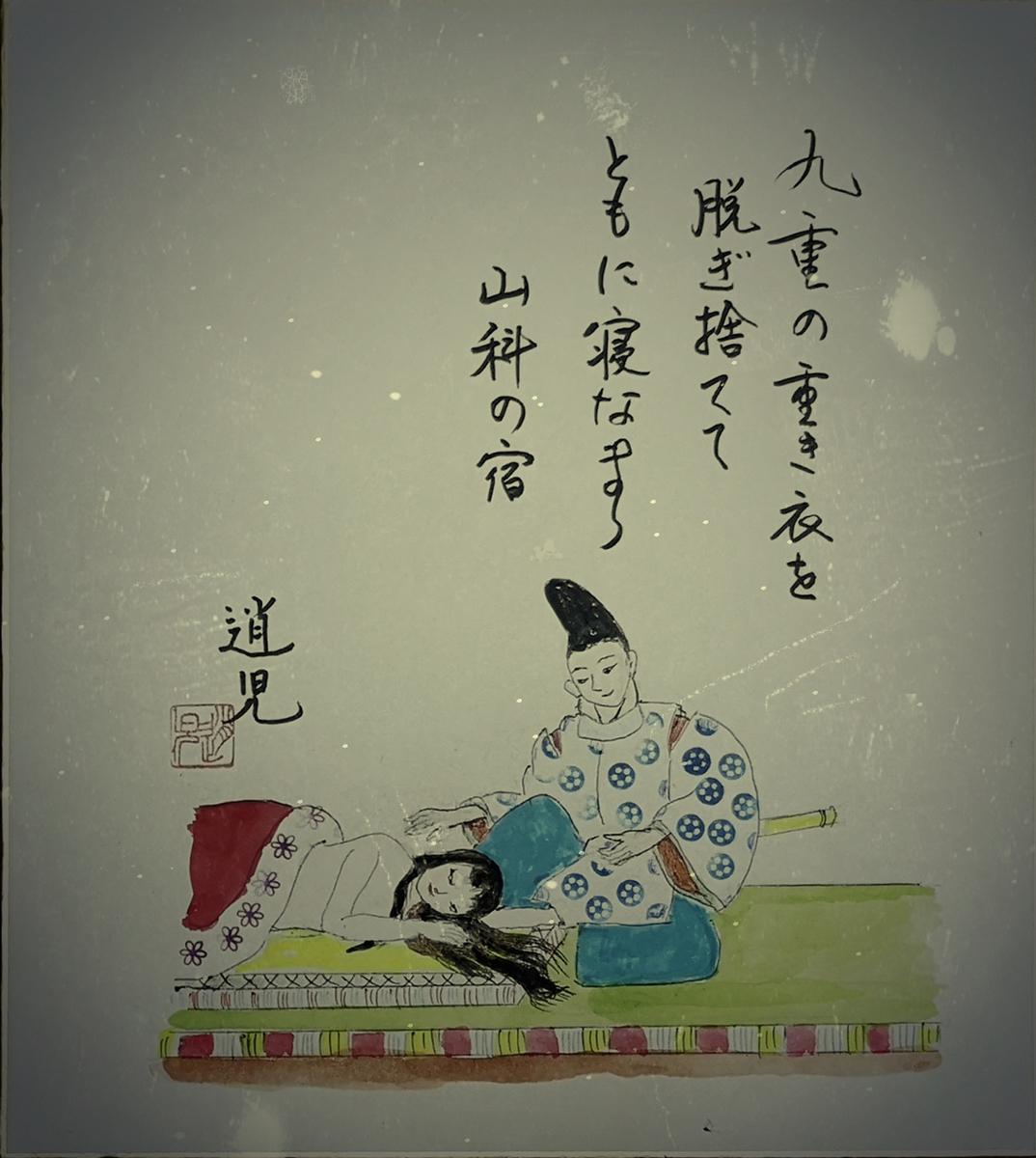 f:id:showjiyoshida:20200525154145j:plain