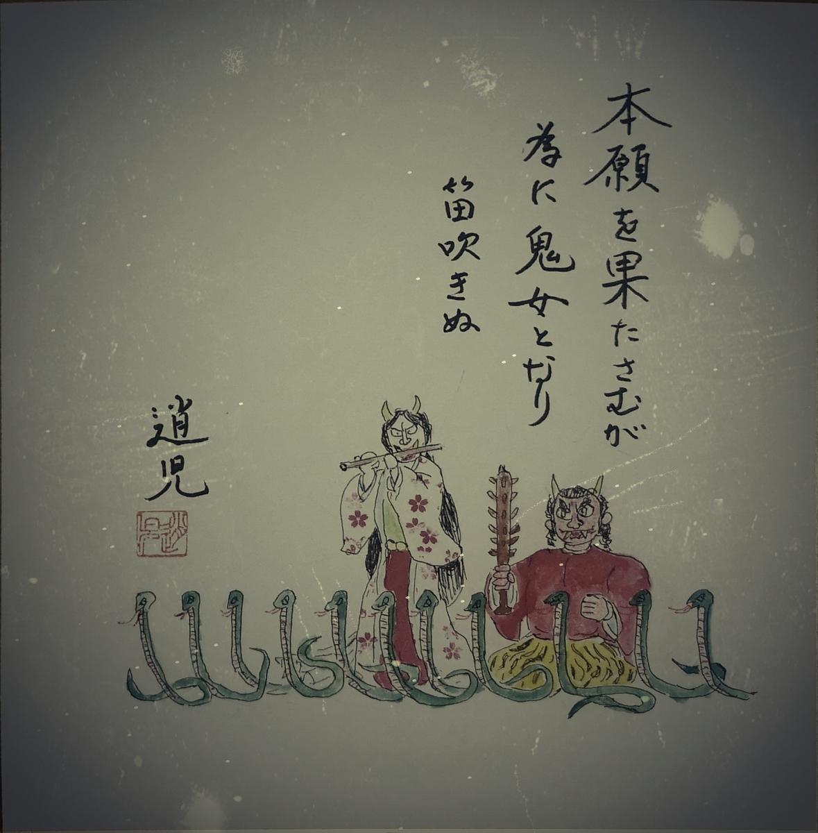 f:id:showjiyoshida:20200531235808j:plain