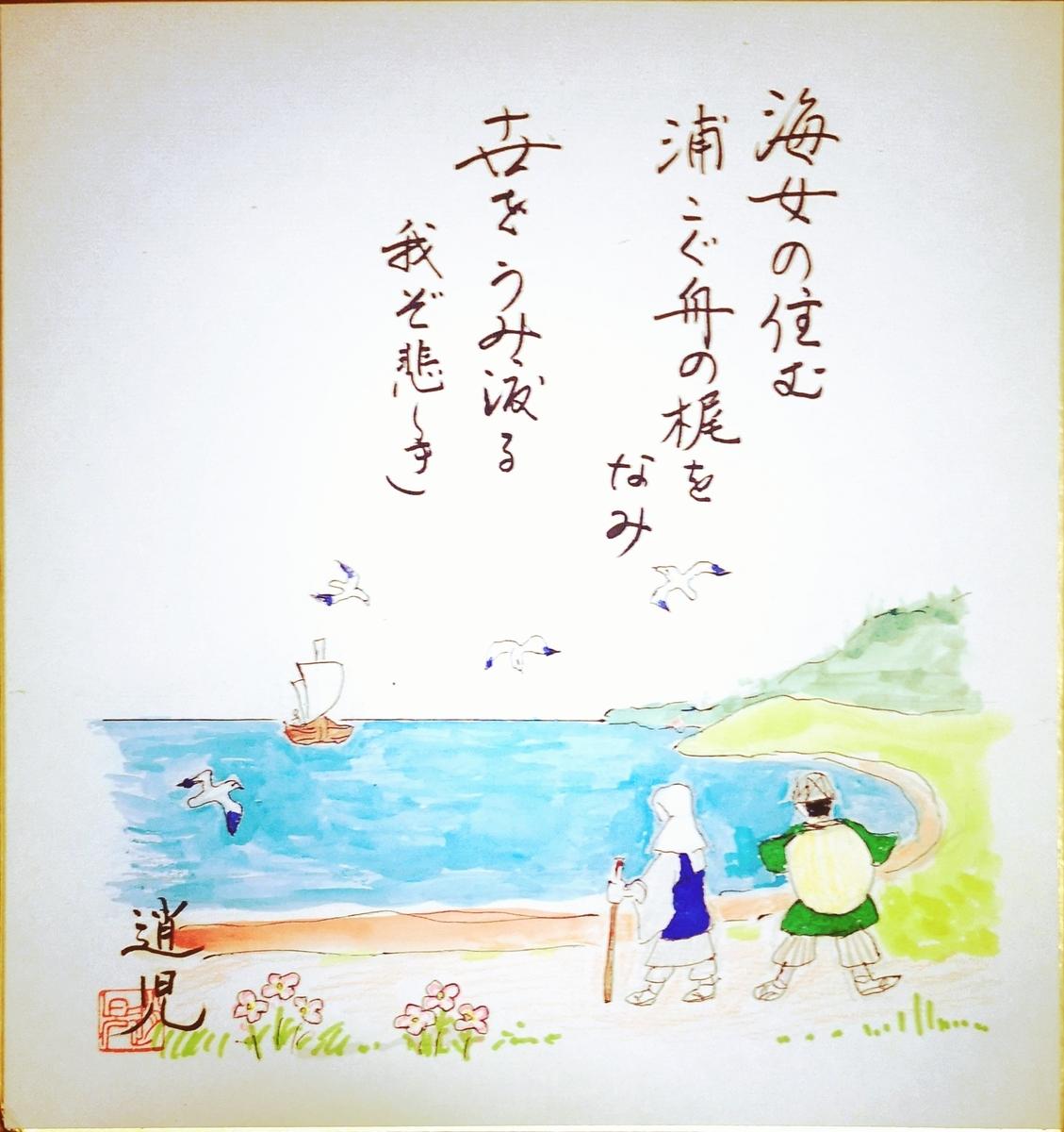 f:id:showjiyoshida:20200615225452j:plain