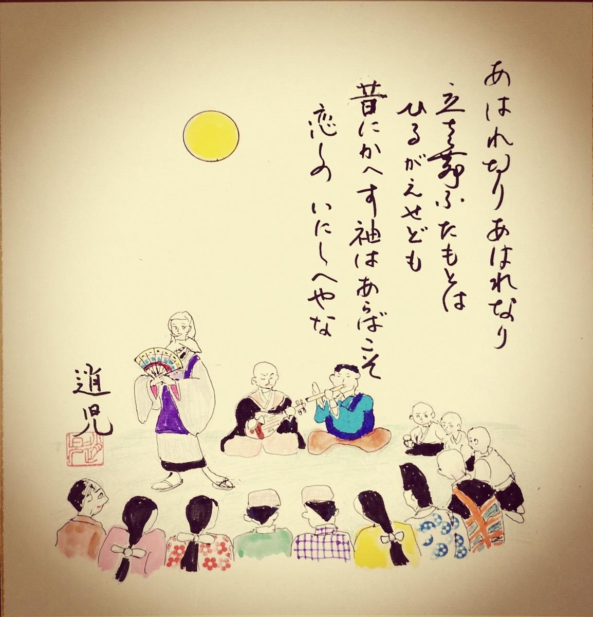 f:id:showjiyoshida:20200622225359j:plain